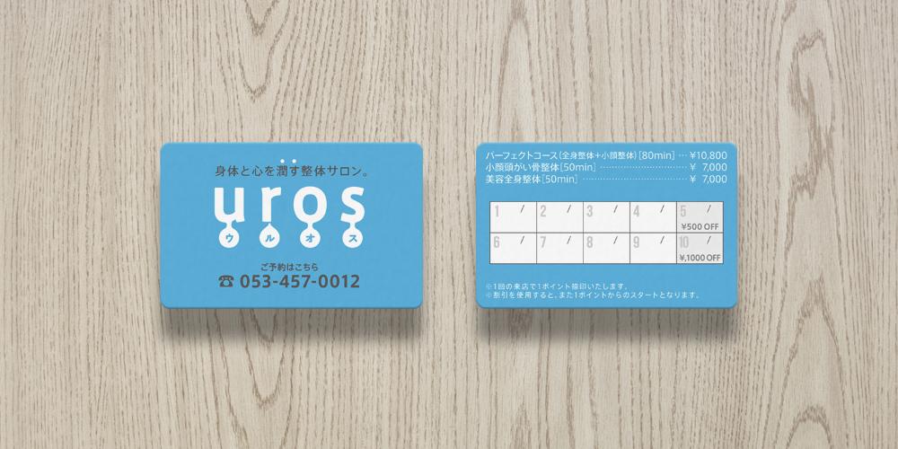 uros_card